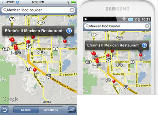 samsung maps1 Ouch: Samsung caught using an iPhone screenshot to promote its own device