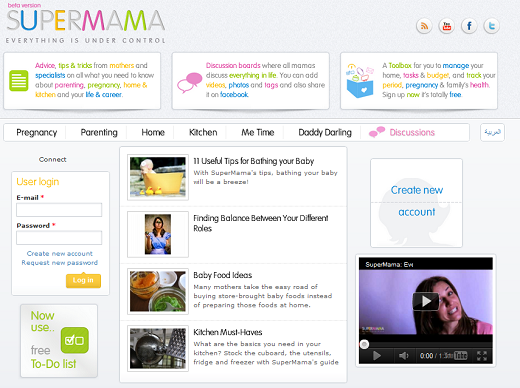 supermama1 SuperMama: An Egyptian startup benefiting from an international ecosystem