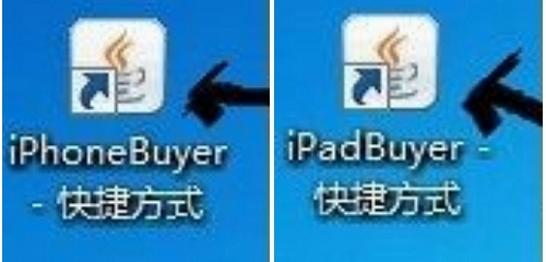 Chinese scalpers have an app to help them bulk buy iPhones and iPads