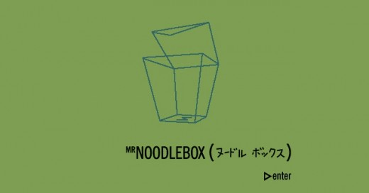 NoodleBox 520x272 10 websites that changed the world? They're not what you might expect. [Video]