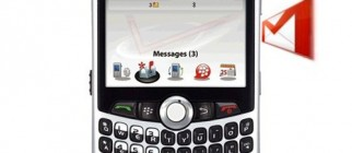 blackberry-curve-gmail-push-20090505-500