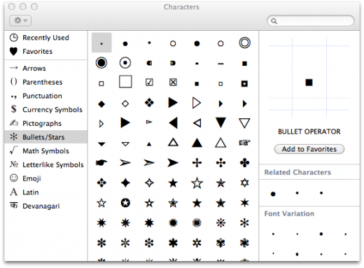 character viewer 520x383 How to master the keyboard on Mac OS X: A comprehensive guide