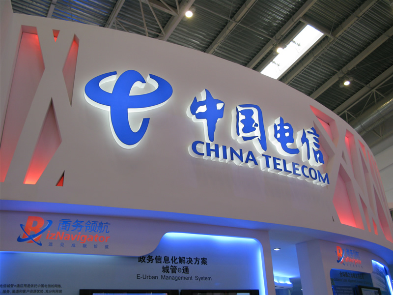 china telecomm The latest tweets from china telecom europe (@cteurope) china telecom europe (cte) is china telecom global's (ctg) business arm for the emea (europe, middle east, africa) region london, uk.
