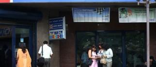 hdfc-bank1