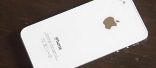 iPhone4S091-520×245