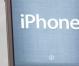 iPhone4S15-520×245