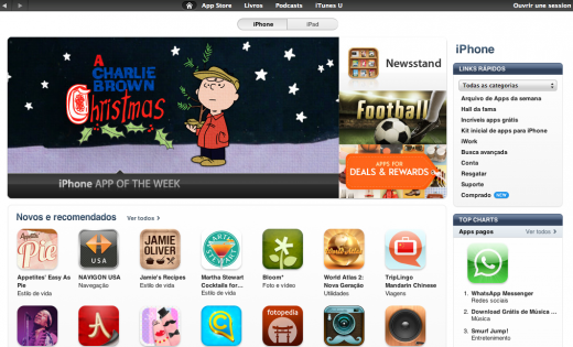 iTunes 520x315 Apple may launch iTunes Music Store in Brazil before Christmas