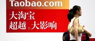 taobao ad