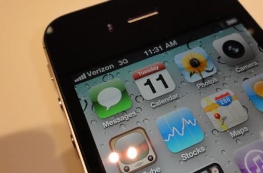 DSC00862 520x341 2011 Tech Rewind: This year in Apple
