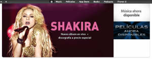 Shakira iTunes 300x117 2011 Tech Rewind: This year in Latin America