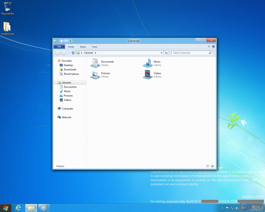 explorer no ribbon 520x416 New Windows 8 screenshots confirm Explorers ribbon