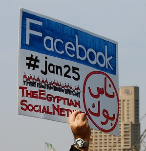 fb2 2011 Tech Rewind: This year in the Middle East