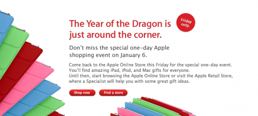 Screen Shot 2012 01 03 at 09.34.55 520x234 Apple to launch 'Red Friday' shopping event in Asia, to celebrate the Lunar New Year