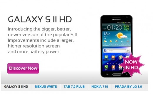 Screen Shot 2012 01 16 at 12.25.46 PM 520x321 Samsung Galaxy S II HD with 720p 4.65 screen may be coming to UK
