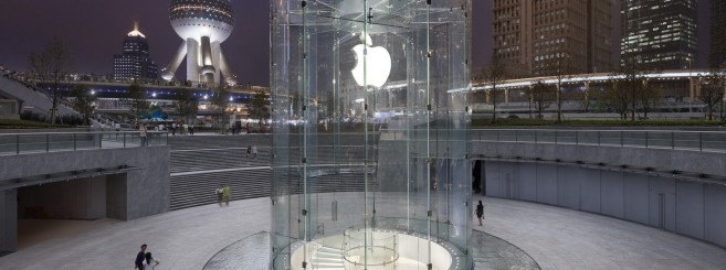 apple-china-store-pudong