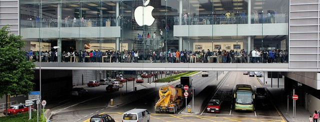apple_store_hong_kong_outside
