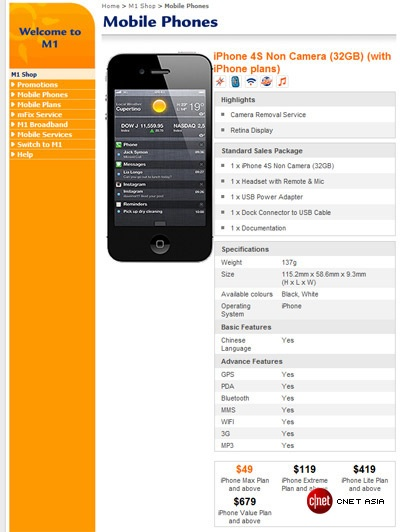 m1 singapore no camera iphone 4s Mobile operators in Singapore may soon sell camera less iPhone 4S models