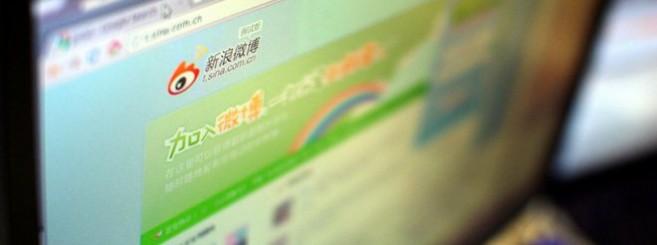 sina weibo screen shot