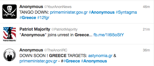 Screen Shot 2012 02 12 at 23.33.41 Anonymous take down Greece government and police websites