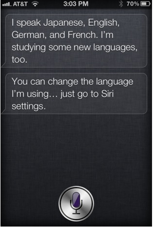 Screen Shot 2012 02 14 at 3.18.27 PM Yep, Siri will soon speak Japanese, go ahead and ask her yourself