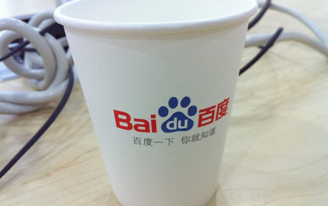 Baidu Takes on Google Search in Brazil