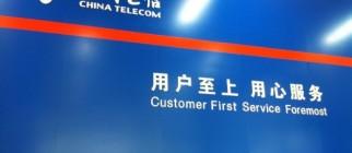china-telecom-520×245