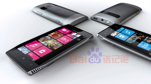 nokia lumia 805 520x288 The life and death of a smartphone rumor