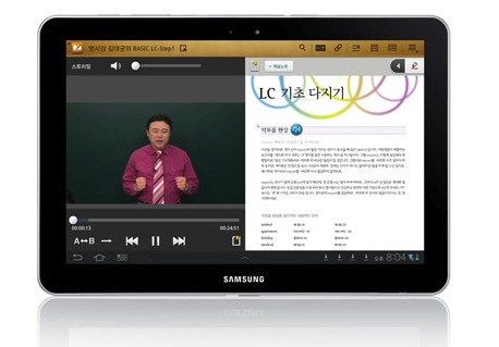 Education is the sincerest form of flattery: Samsung readies Learning Hub for Galaxy Tab