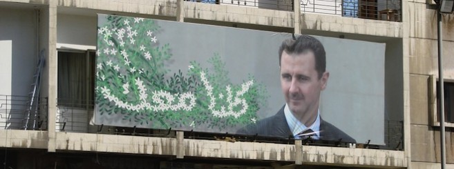AssadPropaganda