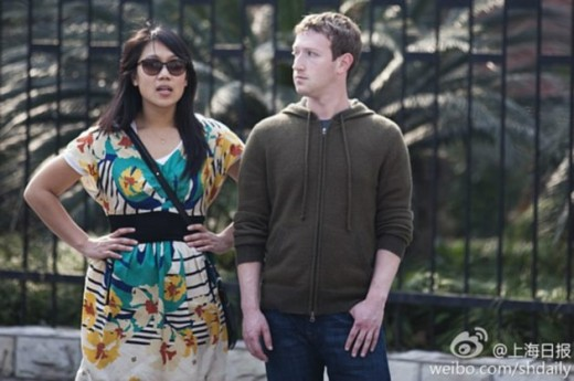 Mark Zuckerberg in Shanghai 2 520x345 First Tim Cook, now Mark Zuckerberg is spotted visiting China