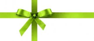Geschenkband – Geschenkschleife
