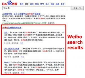 baidu weibo1 Chinese search giant Baidu adds real time results from microblogs, shows Google how its done