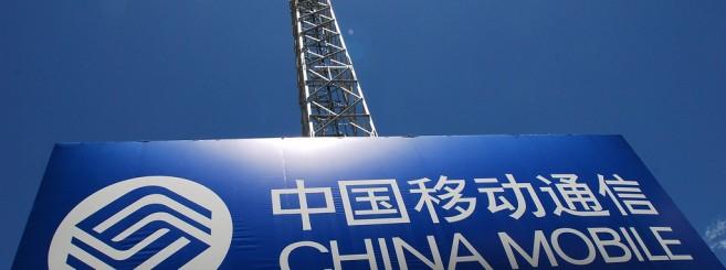 china mobile2