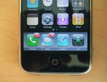 iphone 220x168 iPhone 4S sales see Apples market share in China rocket to 16%: Report