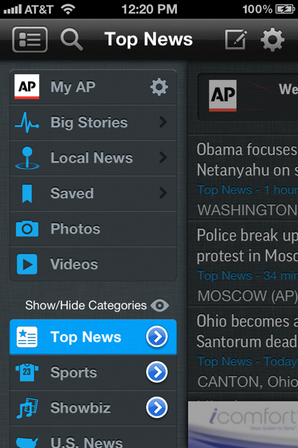 photo 19 AP launches completely redesigned version of its app with Big Stories for iOS