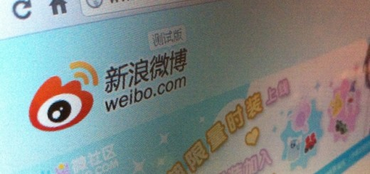 weibo screenshot