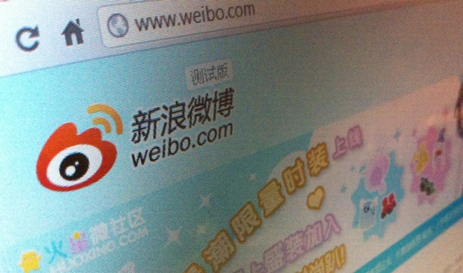 weibo screenshot A review of key technology news from Asia in 2012