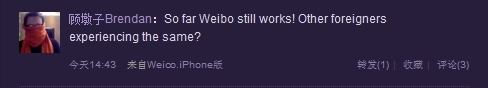 weibo still fine1 Chinas new microblog rules bring confusion aplenty but no initial restriction for users