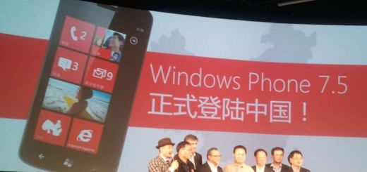 wp7 china launch