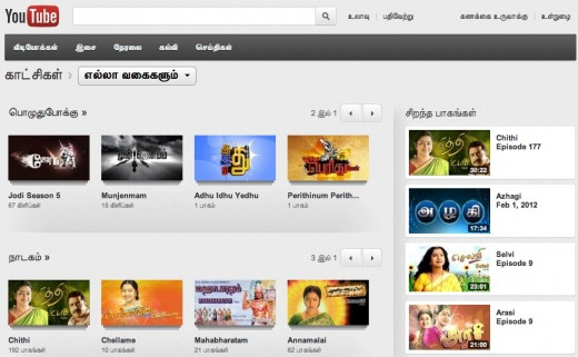 youtube shows1 520x321 YouTube Shows gets an update in India, now features local content