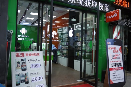 zhuhai nanping android store 2 520x347 Fake Android Store sprouts up in China...pushing Apple products and branding too