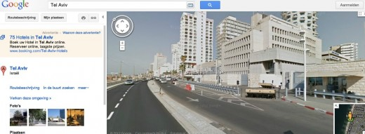 Convo 3 520x191 Google Street View arrives in Israel a few days earlier than expected