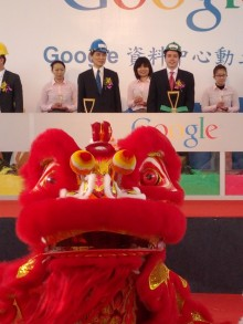 google taiwan 220x293 Googles $700M Asia data centre project advances as work begins on final site in Taiwan