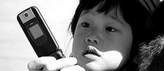 japanphone660