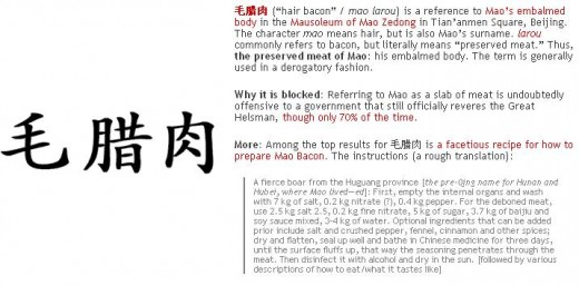 mao bacon 520x257 Tumblr Tuesday: Exploring limitations of speech on Chinas Twitter like Weibo services