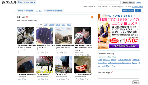 photozhousc Twitters Japanese partner Digital Garage buys Photozou from Zynga Japan