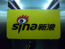 sina logo1 220x165 Chinese microblog service Sina Weibos new rules and punishment system go live