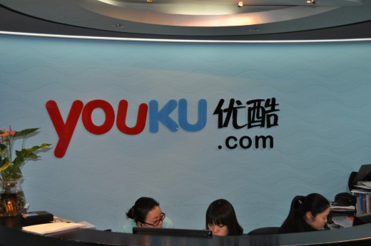 youku 520x345 A review of key technology news from Asia in 2012