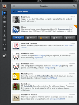 Photo May 23 4 32 41 PM Tweetbot 2.4 brings offline favorites and read later, keyword muting and location search