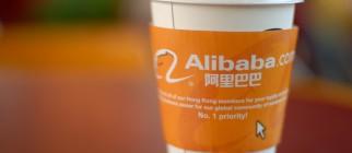 alibaba cup